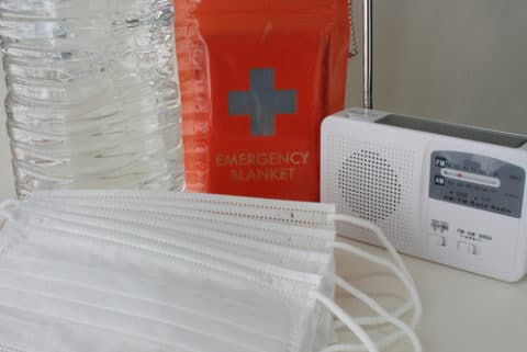 Notfallausrüstung